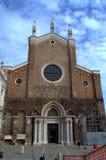 Venice Basilica Royalty Free Stock Image