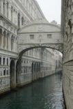 Venice. Bridge of Sighs Stock Photo