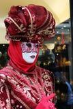 Venice Carnival Mask. Bordeaux mask stock image
