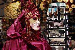 Venice Carnival Mask. Bordeaux mask stock images