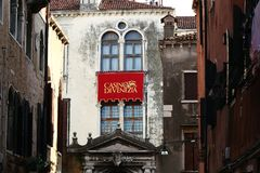 Venice Casino entrance, detail of red drape royalty free stock image