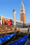 Venice Cityscape - St Mark's Campanile Royalty Free Stock Photo