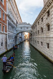 Venice cityscape, water canals and traditional buildings. Italy, Europe Stock Photo
