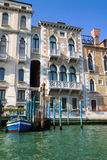 Venice facades Royalty Free Stock Photo
