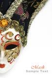 Venice female mask Stock Photography