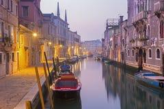Venice - Fondamneta Gasparo Contrarini street Stock Photography