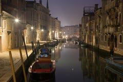 Venice - Fondamneta Gasparo Contrarini street Stock Photos