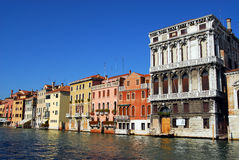 Venice - Grand Canal. The historical lining of the Grand Canal is colourful and very old. One of the best canal rides in the world Stock Image