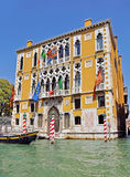Venice. The house on water Royalty Free Stock Photography