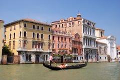 Venice III Royalty Free Stock Photo