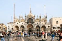 VENICE, ITALY/EUROPE - OCTOBER 26 : View of Basilica di San Marc Stock Photos