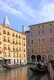 Venice, Italy. Gondolas near hotel Stock Photos