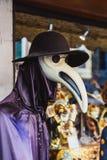 VENICE, ITALY - OKTOBER 27, 2016: Authentic colorfull handmade venetian carnival mask in Venice, Italy stock photo