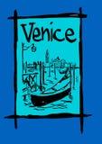 Venice lagoon sketch Stock Photography