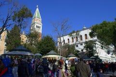 Venice market Stock Image