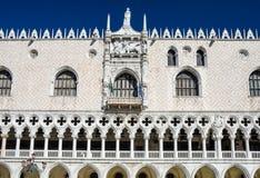 Venice, Palazzo Ducale facade royalty free stock photos