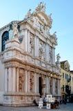 Venice, Santa Maria del Giglio Stock Photos