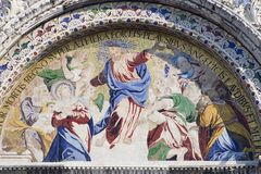 Venice - st. Mark cathedral - Ascension Day. O the Lord  - detail Royalty Free Stock Photography