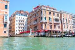 Venice streets Stock Photo