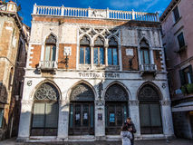Venice Teatro Italia Stock Photography