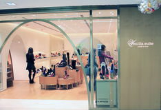 Venilla suite shop in hong kong Royalty Free Stock Images