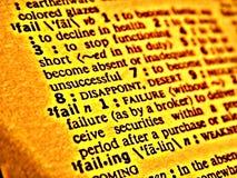 Venire a mancare del dizionario Fotografia Stock