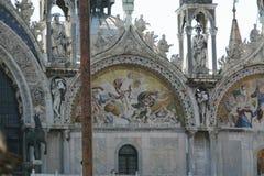 Venise, basilique de San Marco, mosaïque image libre de droits