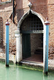 Venise, Canal,Vénétie, Italie, Stock Photo