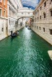 Venise tranquille Photo libre de droits