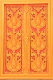 Venster Royalty-vrije Stock Fotografie