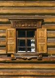 Venster in Russische traditie royalty-vrije stock afbeeldingen