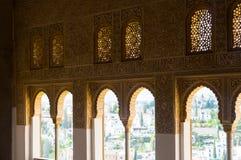 Vensters van Mexuar-Zaal bij Nasrid-Paleizen, Alhambra Stock Fotografie