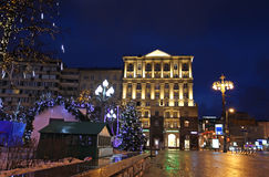 Venta de la Navidad del Año Nuevo en Moscú Foto de archivo libre de regalías