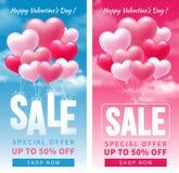 Venta del día de tarjetas del día de San Valentín ilustración del vector