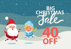 Venta grande de la Navidad hasta 40 del cartel del invierno ilustración del vector