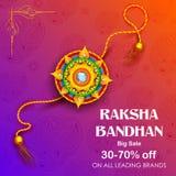Venta y cartel de la bandera de la promoción con Rakhi decorativo para Raksha Bandhan, festival indio del hermano y de la vincula ilustración del vector