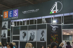 Ventaglio booth at Beauty and Vision Exhibition Royalty Free Stock Images