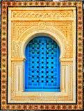 Ventana árabe de la casa del estilo fotografía de archivo libre de regalías