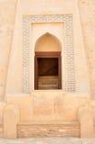 Ventana árabe decorativa foto de archivo