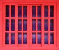 ventana Imágenes de archivo libres de regalías