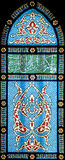 Ventana de cristal de colores 103 Fotografía de archivo libre de regalías