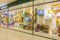 Ventana de exhibición de la tienda, ventana de la tienda Imágenes de archivo libres de regalías
