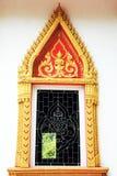 Ventana tailandesa del templo Imágenes de archivo libres de regalías