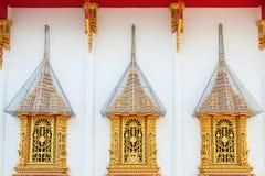 Ventanas de oro Imagen de archivo