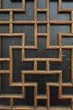 Ventanas del Woodcarving Imagen de archivo