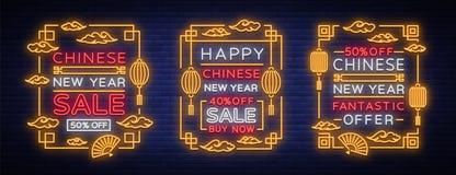 Ventas chinas del Año Nuevo en la colección de estilo del neón de los carteles ilustración del vector