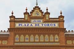 ventas toros de las plaza Στοκ εικόνες με δικαίωμα ελεύθερης χρήσης