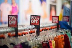 Vente dans le magasin de détail Photos libres de droits