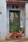 Vente de Chilis Hoi An, le Vietnam Photographie stock