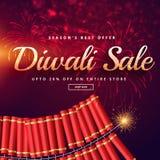 Vente de Diwali avec des feux d'artifice Image libre de droits